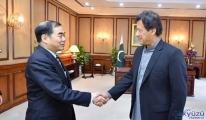 Çin'den Pakistan ve Hindistan'a diyalog çağrısı