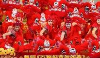 Çin Medya Grubu Bahar Bayramı Galası!