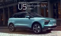 Çin'in Avrupa'daki ilk elektrikli otomobili 35 bin euro