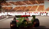 Formula 1 Saudi Arabian Grand Prix Unveils Jeddah Street Circuit(video)