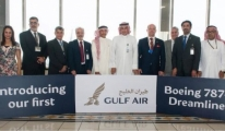 Gulf Air Welcomes First Boeing 787-9 Dreamliner video
