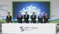 Xi Jinping'den dijital ekonomiyi geliştirme çağrısı