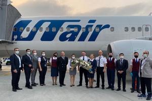 Grozny - İstanbul Havalimanı uçuşları başladı(video)