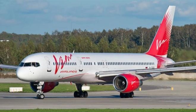 Antalya Uçağı 12 Saat Pistte Bekledi