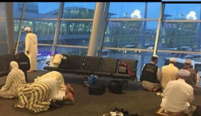 Atatürk Havalimanın'da Kıble Nerde?)))))