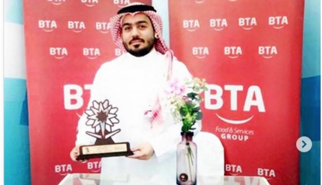 BTA, Medine Turizm ve Otelcilik Üniversitesi etkinliğinde