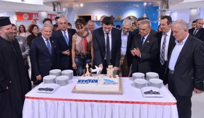 Ellinair ile İzmir'den Selanik'e Direkt Uçuşlar Başladı