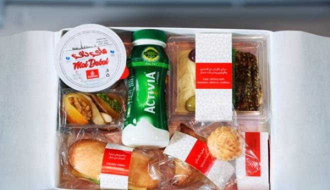 Emirates'ten Ramazan'a Özel İftar Servisi
