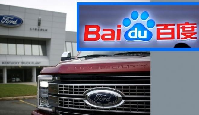 Ford ve Baidu Çin'de Güçlerini Birleştiriyor