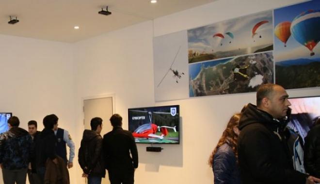 HUGEM,Yeşilköy'deki Havacılık Müzesi'nde Açıldı