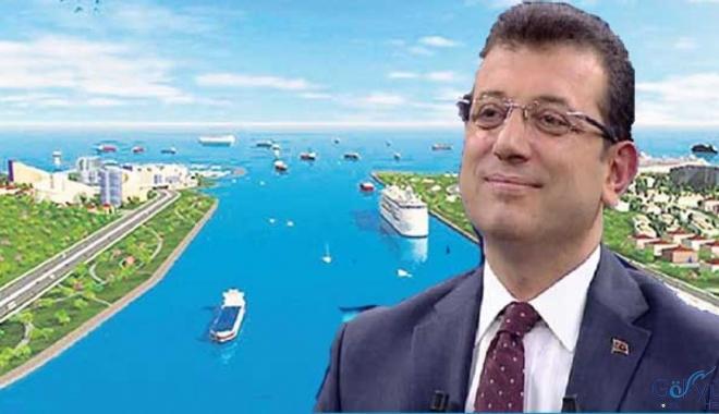 İmamoğlu'ndan Kanal İstanbul açıklaması!