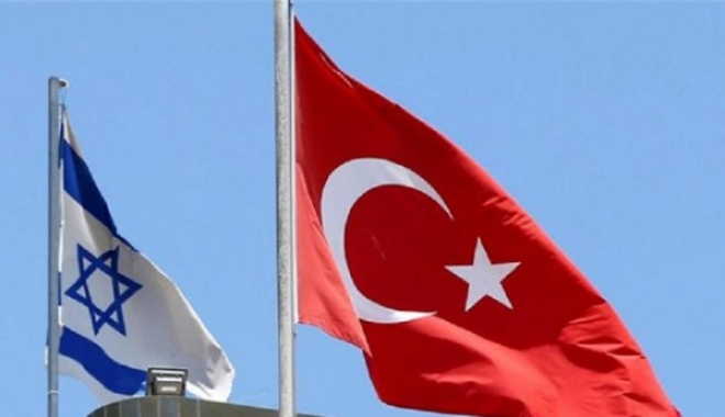 İsrail'den Türkiye'ye 3 Yıllık Vize