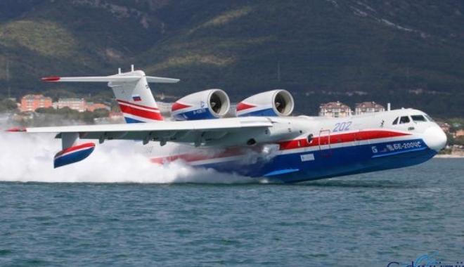 Rus yangın söndürme uçağı Be-200 geliyor