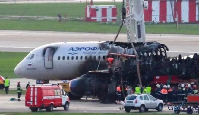 Rusya'daki Uçak Kazasında Pilot Hatası İhtimali