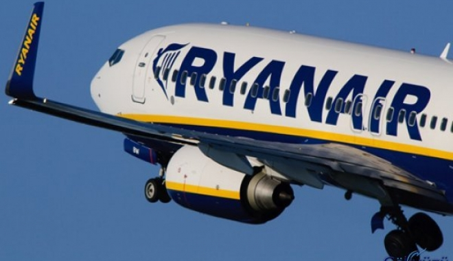 Ryanair'den ACO Başvurusu