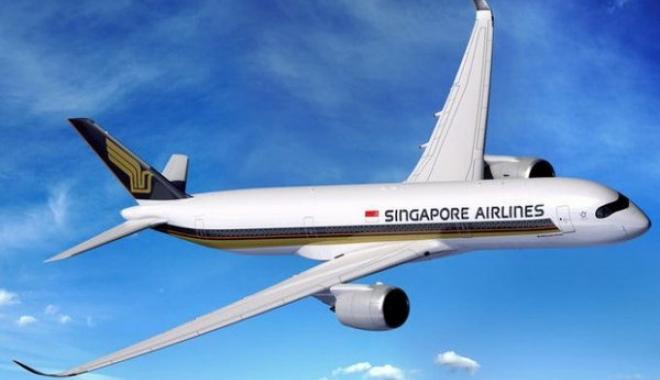 Singapur Havayolları'ndan Bir İlk Daha !