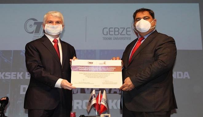 #TEI'den GTÜ'ye yüksek başarımlı laboratuvar