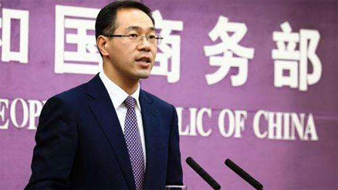 Çin, ABD'nin içişlerine müdahale etme niyetinde değil
