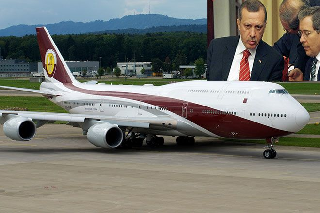 Hibe uçağa bir eleştiri de CHP'li Şener'den!