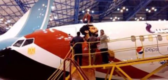 Milli Takım uçağındaki resmine tepki gösterdi