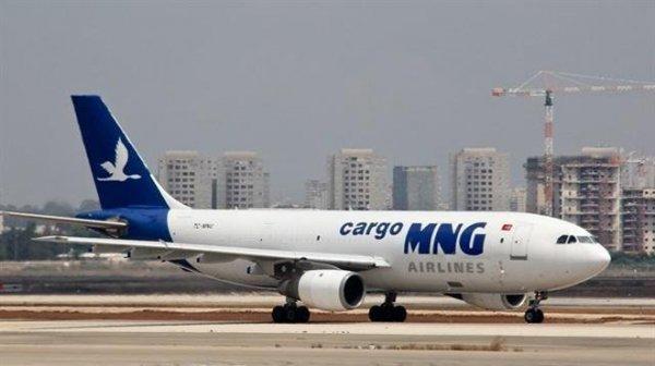 MNG havayollarına teşekkür mesajı