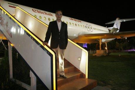 İran'ın Uçak Kafesi 'Çiçek Havayolları '