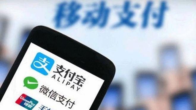 WEF: Çin, Mobil Ödemede Dünya Lideri